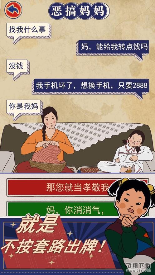 王蓝莓的幸福生活无限爱心版_52z.com