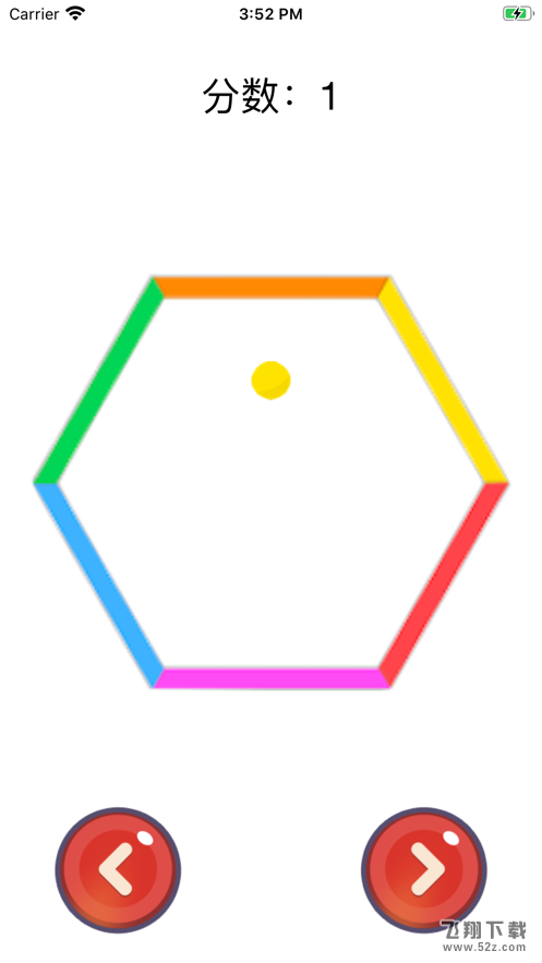 跳动的圆点v1.0 苹果版_52z.com