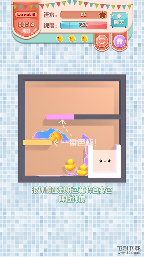 奇怪的颜色迷宫v1.0 苹果版_52z.com