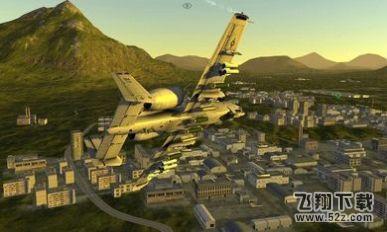 武装空军v1.0 安卓版_52z.com