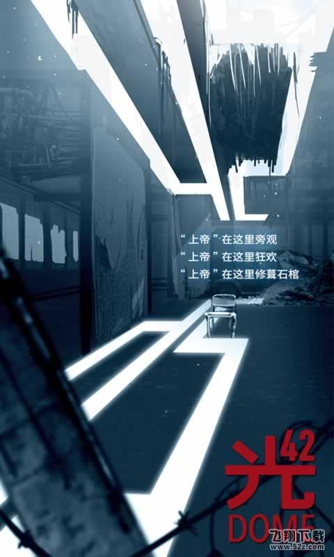 光42_52z.com