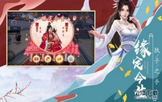 蜀门纷争V1.0 安卓版_52z.com