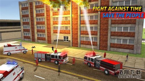消防车城市救援苹果版_52z.com