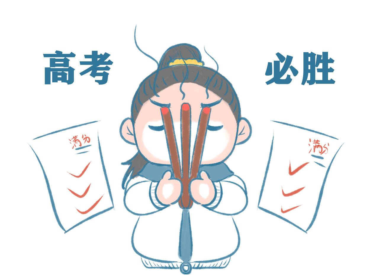 2021微信朋友圈鼓励高考的励志文案大全_52z.com
