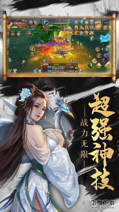 地藏万佛朝宗V1.0 安卓版_52z.com