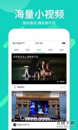 爽歪歪高清电影苹果版_52z.com