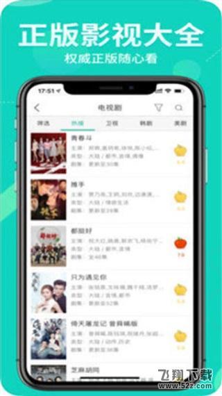 爽歪歪高清电影永久地址_52z.com