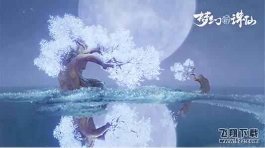 梦幻新诛仙长生堂被动法宝怎么选-梦幻新诛仙长生堂被动法宝选择推荐