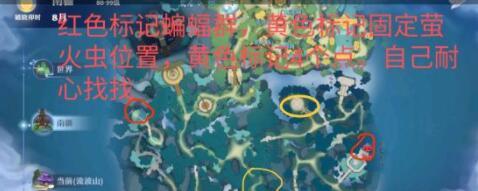 梦幻新诛仙妙趣系列奇缘任务攻略_52z.com