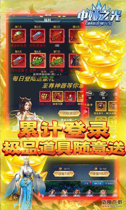 中娅之光_52z.com