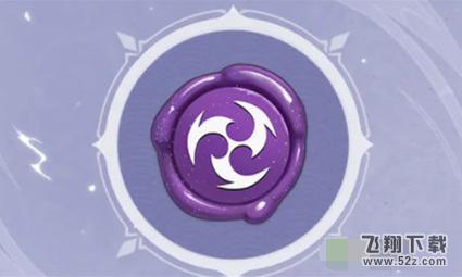 梦幻新诛仙雷之印有什么用-梦幻新诛仙雷之印作用一览