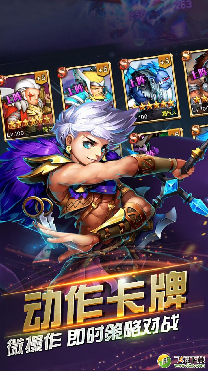 天宠岛免费版_52z.com