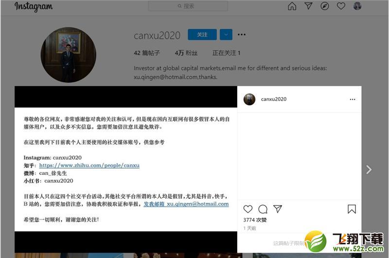 """""""人类高质量男性""""网络热词出处/含义一览_52z.com"""