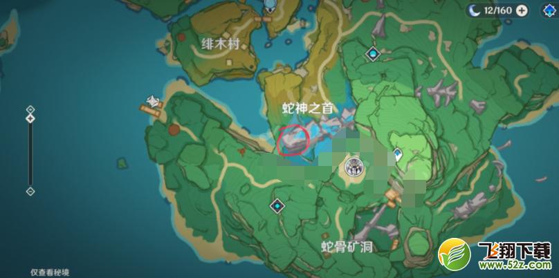 《原神》蛇神之首铁门开启方法攻略_52z.com