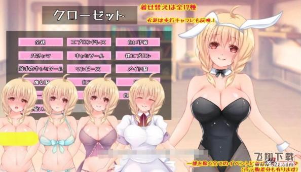 触手与她的爱巢精修汉化版_52z.com