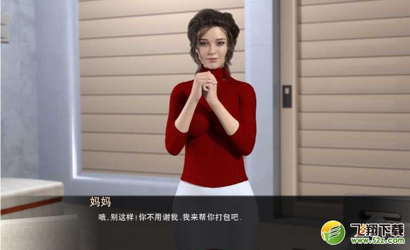 最佳交易中文版_52z.com