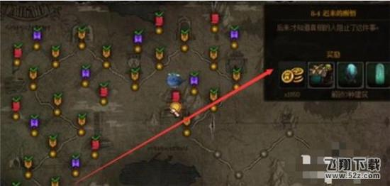 dnf创世之书毒塔怎么获得-dnf创世之书毒塔获取攻略