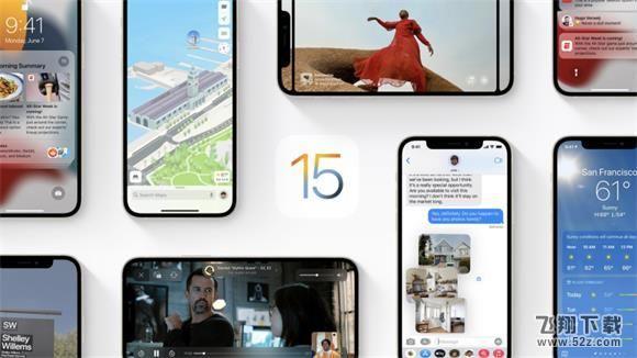 苹果iOS15beta7更新内容介绍_52z.com