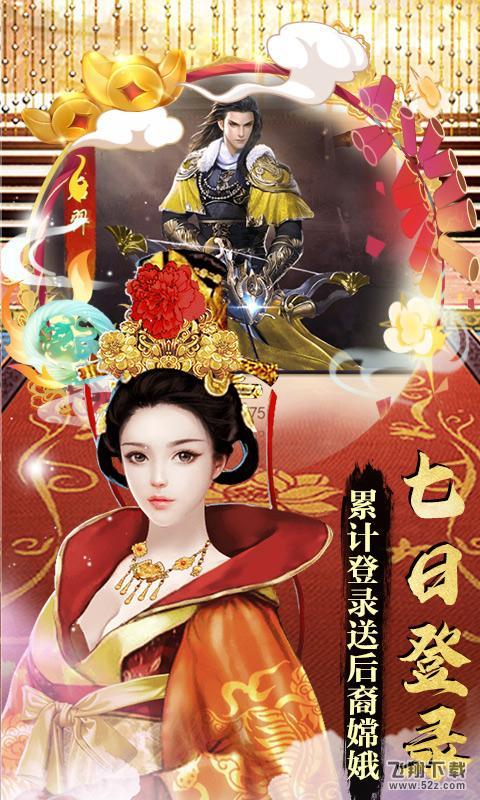 魔幻客栈(送千充GM卡)苹果版_52z.com