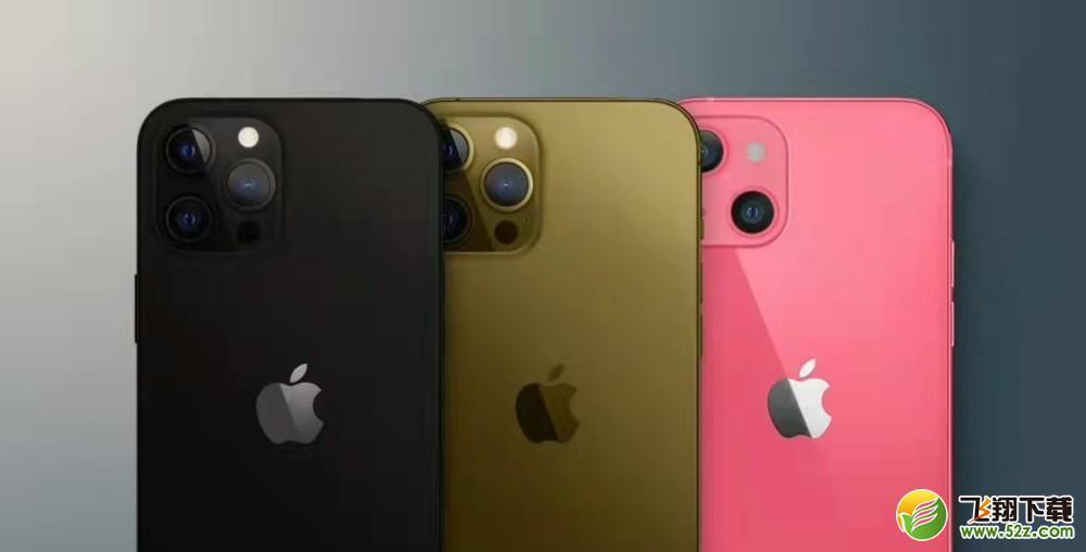 苹果iPhone13购买价格及配置参数_52z.com