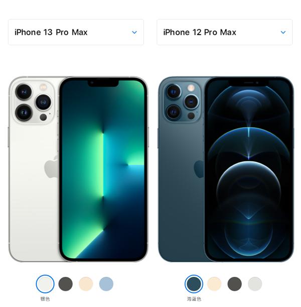 苹果iphone13promax和苹果iphone12promax区别对比实用评测