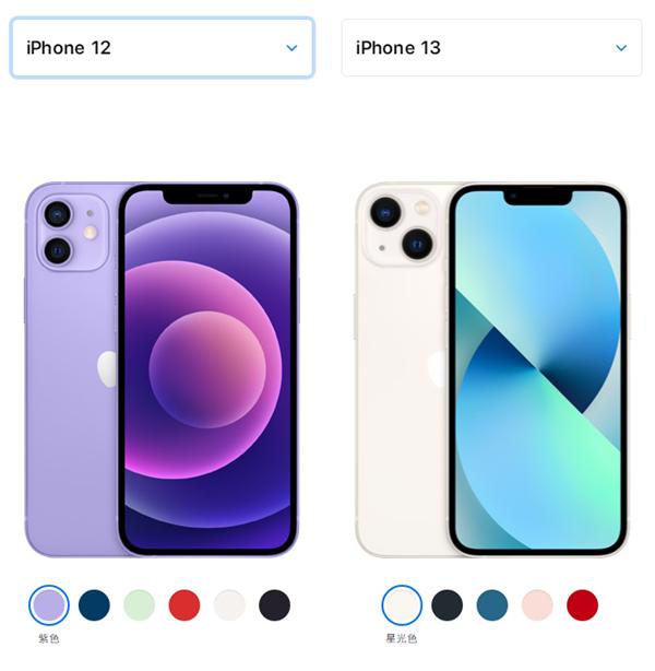 苹果iphone13和苹果iphone12区别对比实用评测