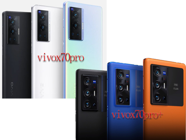 vivox70pro和vivox70pro+区别对比实用评测