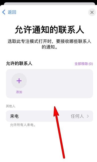 苹果iOS15恋爱模式设置方法教程_52z.com