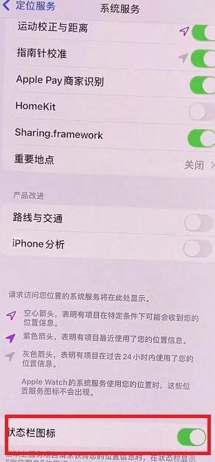 苹果iOS15左上角蓝色箭头关闭方法教程_52z.com
