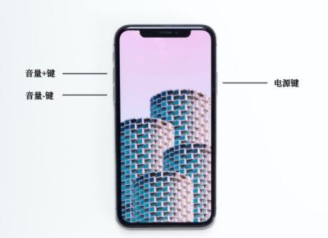 苹果ios15bug汇总大全_52z.com