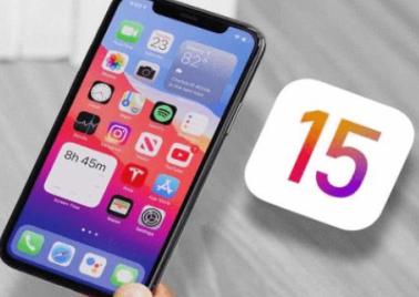 苹果ios15单独设置app方法教程
