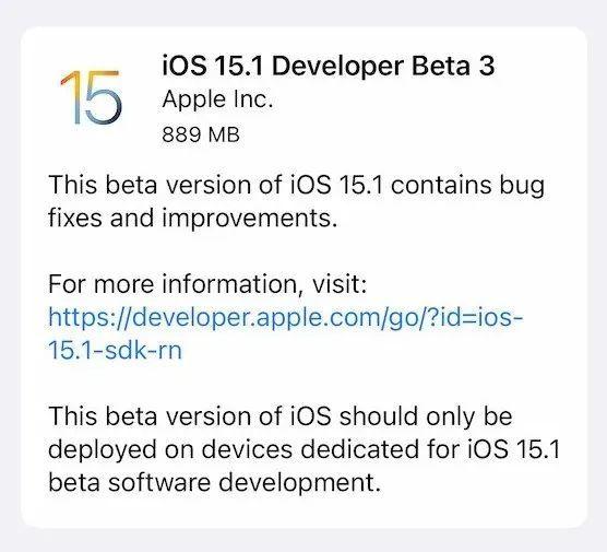 苹果ios15.1 beat3更新使用方法教程_52z.com