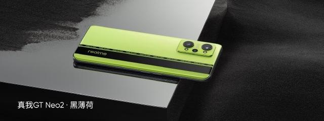 realme GT Neo2T上市时间介绍_52z.com