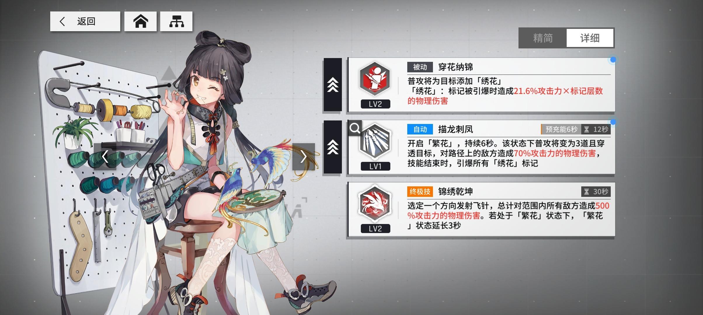 少女前线云图计划缠枝算法搭配攻略_52z.com