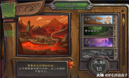 炉石传说佣兵战纪刷悬赏玩法攻略