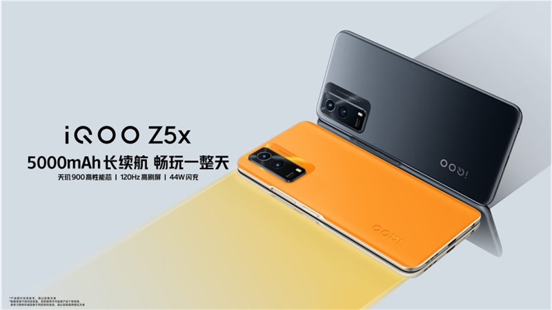 iQOO Z5x使用体验全面评测