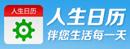 人song)�` /><span>人song)�`/span></a></li><li><a href=