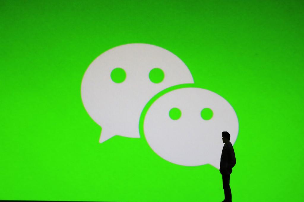 微信群公告设置教学视频