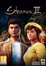 《莎木3》PS4豪华限定版开箱视频