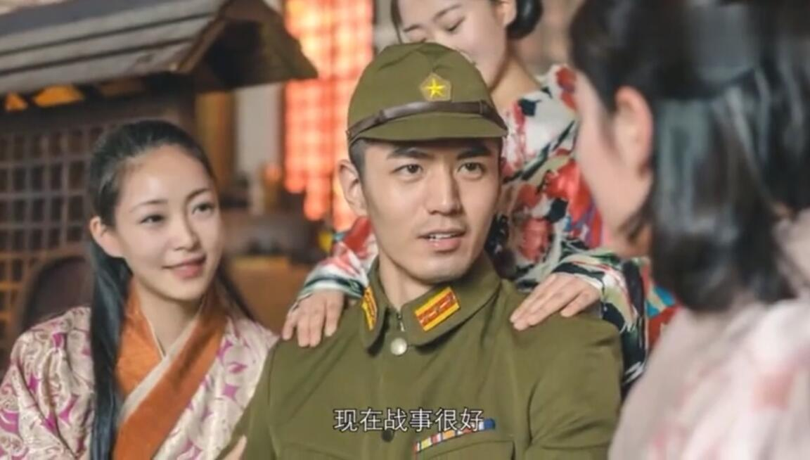 《隐形守护者》主角逃到日本当了军官,最后的结局挺解气