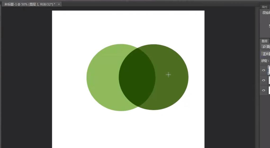 PS教程:理解图层和图层叠加顺序教学视频