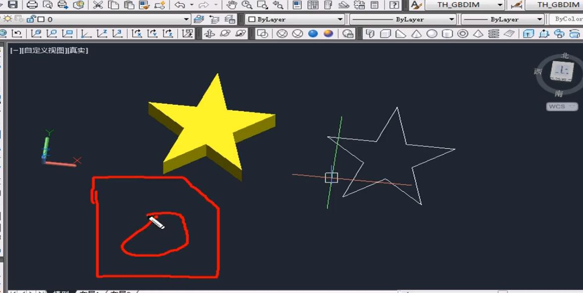 CAD教程三维基础20.第七节面域的形成AutoCAD教程视频