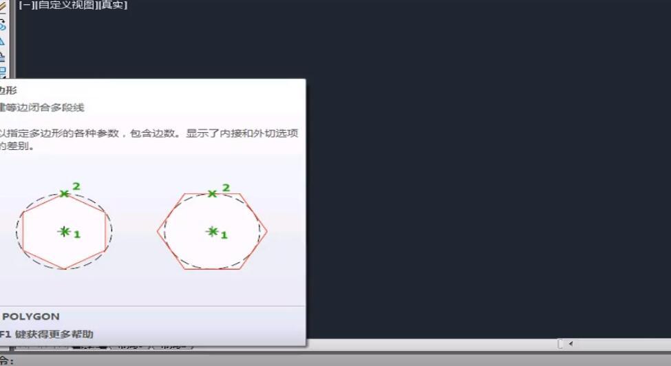 CAD教程三维基础21.第八节拉伸AutoCAD教程视频