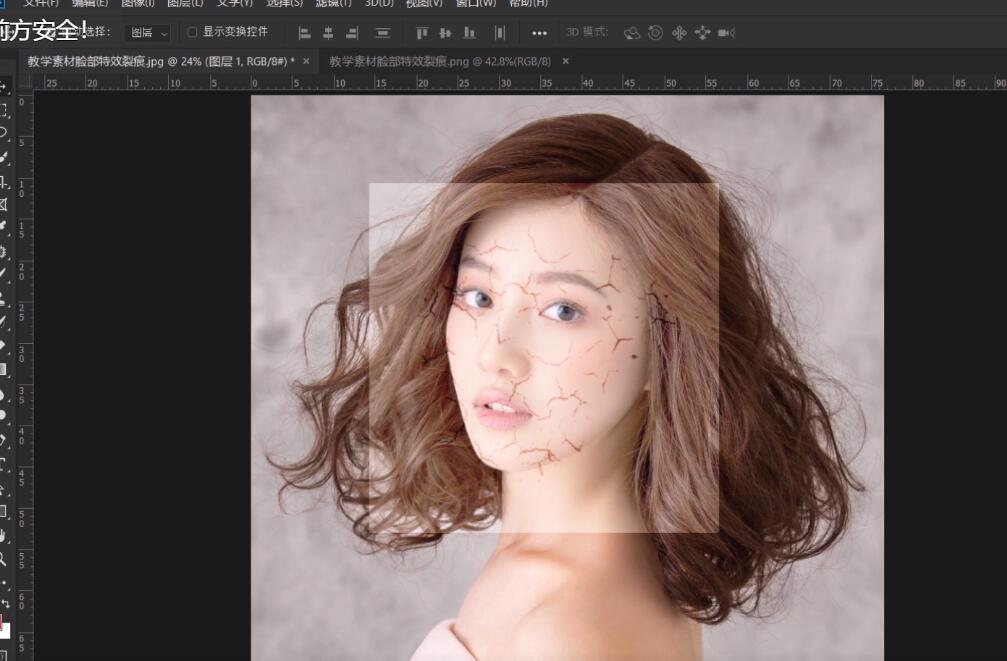 PS教学视频:人物添加脸部裂痕效果,造型很别致啊!