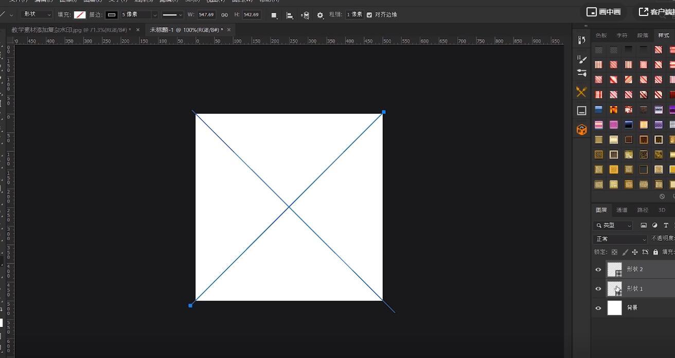 PS教学视频:添加复杂十字形水印教程,给照片打上专属于你的印记!