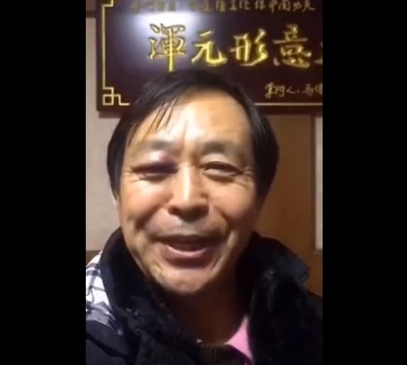 """""""耗子尾汁""""网络热词出处/含义搞笑视频"""