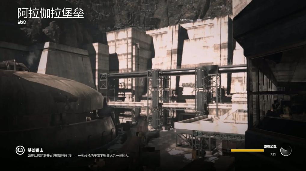 狙击精英4第八关阿伽拉堡垒视频通关攻略