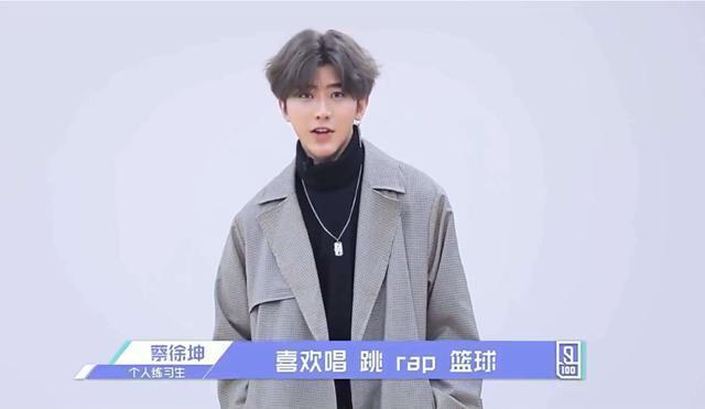 蔡徐坤打篮球BGM《鸡你太美》MV视频