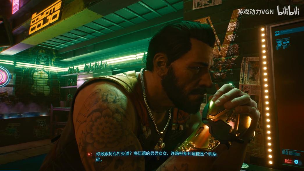 《赛博朋克2077》街头小子开局玩法教学视频