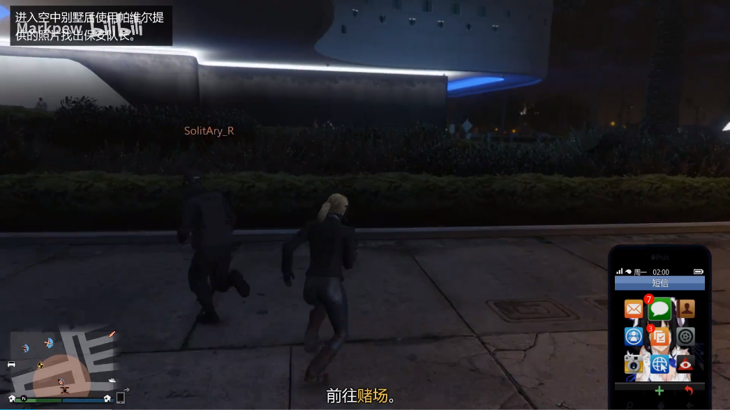 GTA5佩里科岛抢劫任务全流程通关视频P5
